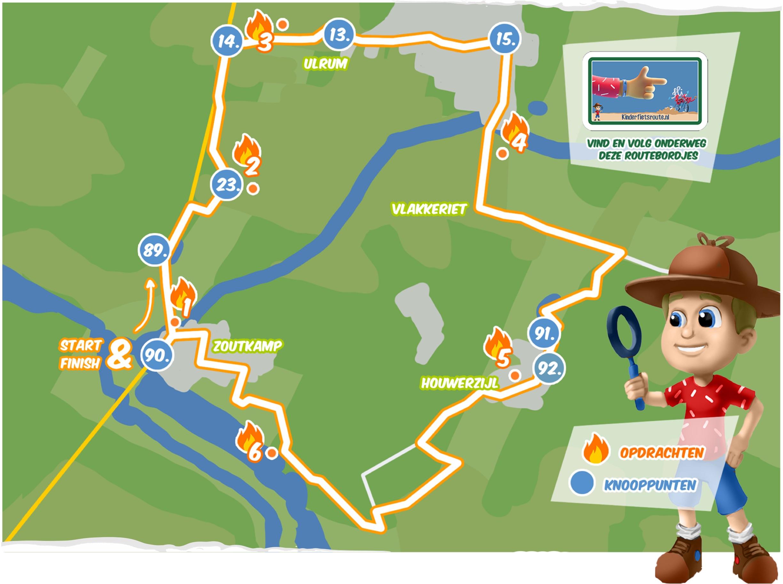Hibike Route 1